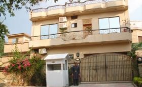 Milton Guest House Islamabad Pakistan