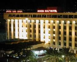Gulf Hotel Aqaba Jordan