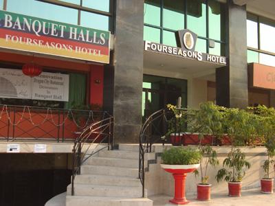 Four Seasons Hotel Islamabad Pakistan